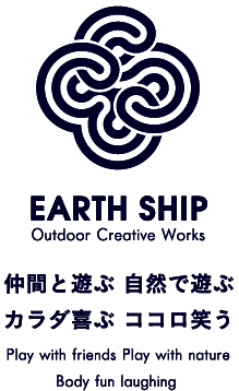 Earth ship Outdoor Creative Work Play with friends Play with nature Baby fun laughing